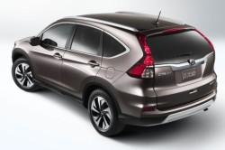 2016 Honda CR V Special Edition exterior 250x166 2016 Honda CR V Special Edition