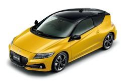 2016 Honda CR Z3 250x166 2016 Honda CR Z specs and release date