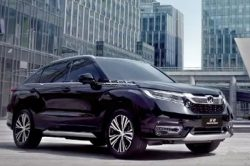 2017 Honda Avancier 23.457 250x166 2017 Honda Avancier Price