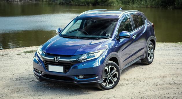2019 Honda Hr V Specs Changes Interior Price Release Date